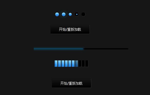 CSS3 animation超酷网页Loading加载进度条动画效果