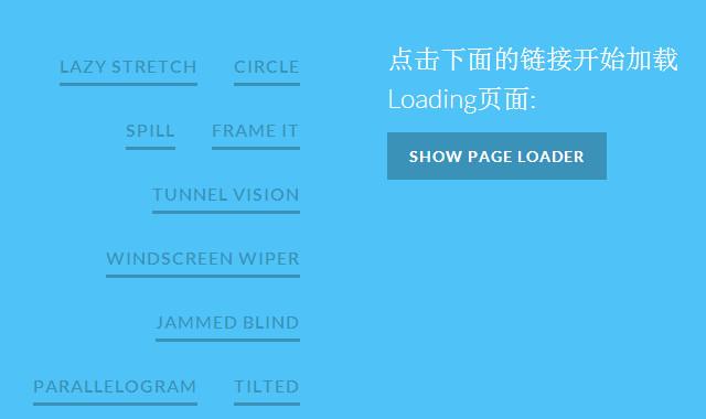 13款html5 svg页面loading加载动画效果