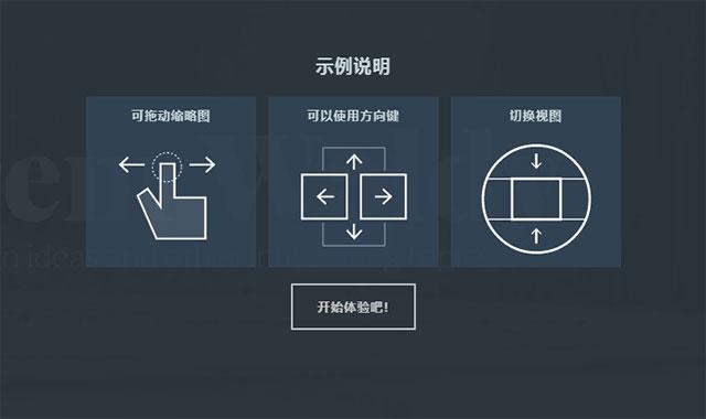 css3+js可通过缩略图幻灯片导航的页面切换效果