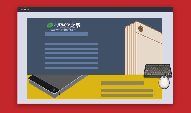 jQuery带视觉差的整个页面滚动特效插件OnePageScroll.js
