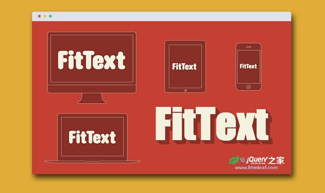 jQuery经典响应式标题文字插件-FitText.js