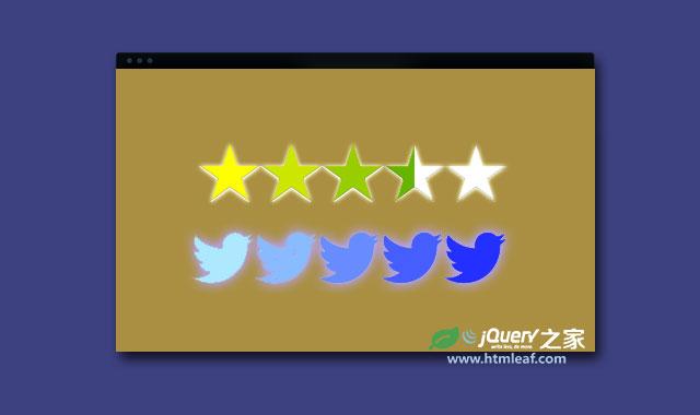 基于SVG的jQuery星级评分插件-jRate