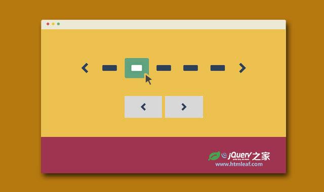 11款适合移动设备使用CSS3分页导航条