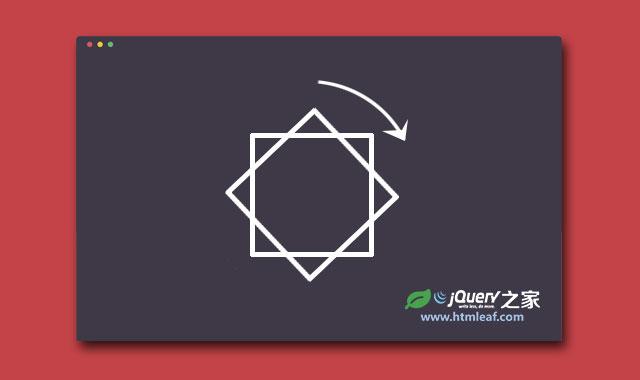 可替代CSS3 transition和transform的jQuery插件