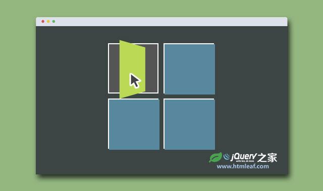 实现跨浏览器CSS3 transitions效果的jQuery插件