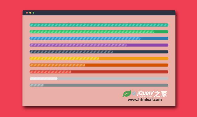 jQuery炫酷时尚彩色条纹进度条插件