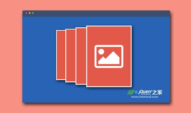 jQuery和CSS3炫酷3d翻转图片幻灯片插件