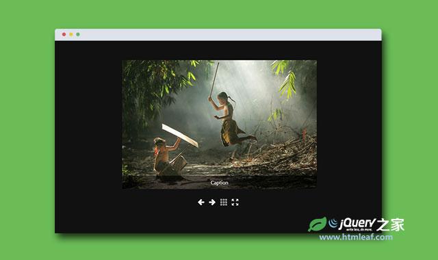 jQuery和css3响应式带全屏模式的图片画廊插件