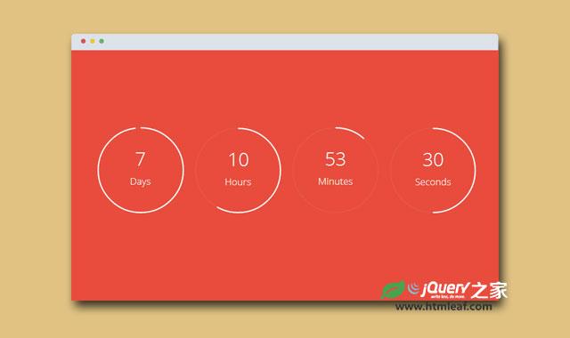 基于HTML5 canvas圆形倒计时器jQuery插件