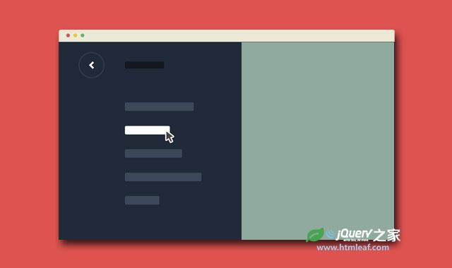 jQuery和CSS3全屏推拉式滑动菜单特效