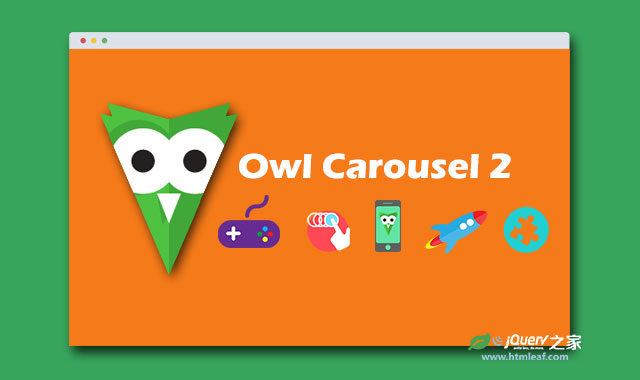 owl Carousel 2-支持触摸屏的响应式jQuery旋转木马插件