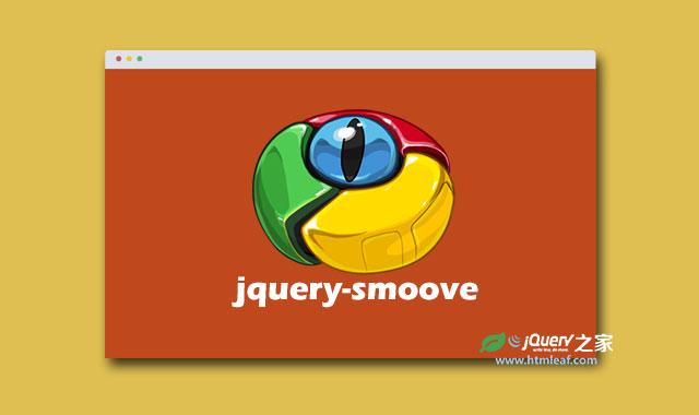 jQuery和CSS3炫酷滚动页面内容元素动画特效插件
