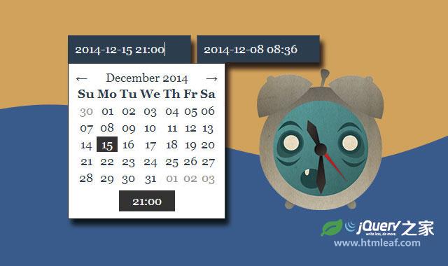 纯js可定制的跨浏览器日期时间选择器插件