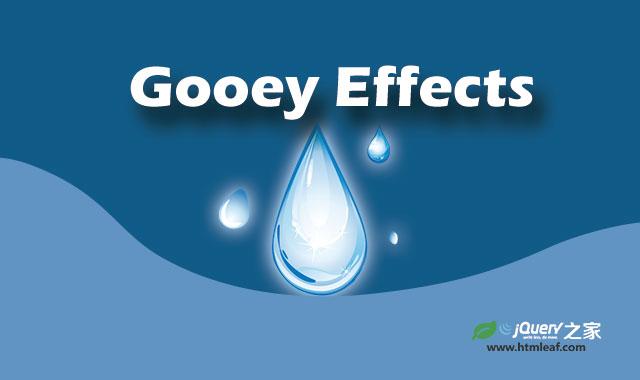 7种炫酷HTML5 SVG液态水滴融合动画特效