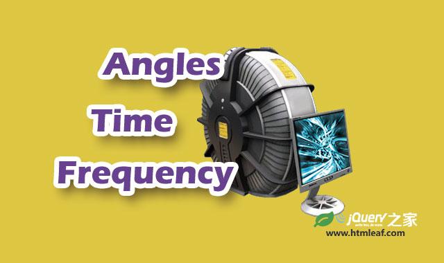 CSS的角度、时间和频率测量单位