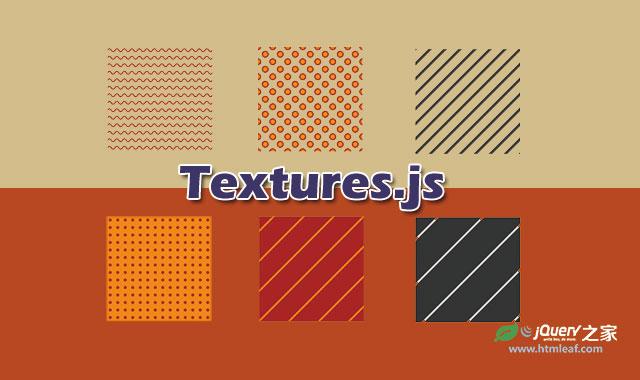 HTML5 SVG生成图案花纹背景样式的js插件