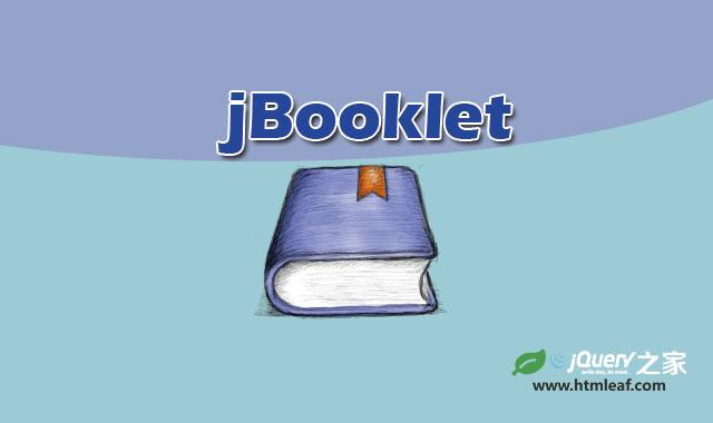 jBooklet-jQuery简单的翻书特效插件