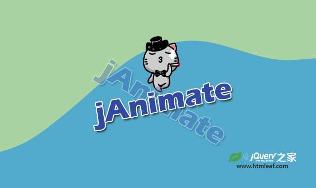 基于Animate.css的jQuery动画特效插件