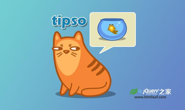 jQuery轻量级响应式Tooltip插件