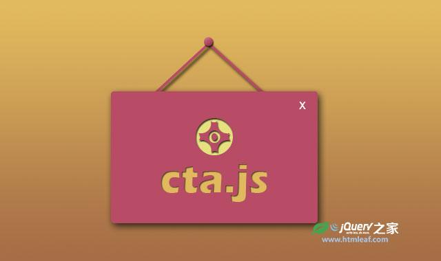 纯js轻量级高性能点击元素动画特效插件