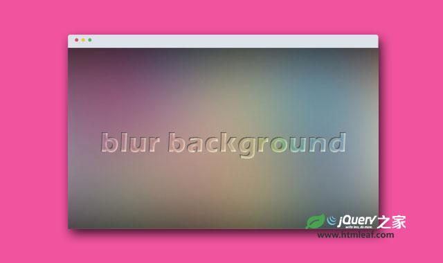 jQuery基于图片的元素背景模糊特效插件