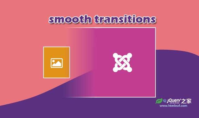 实现DOM元素平滑过渡变形动画的js插件