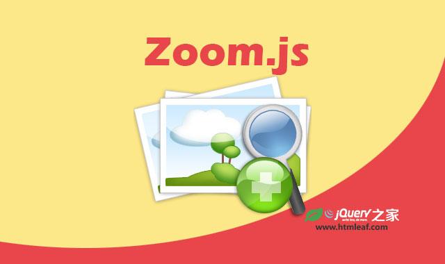 jQuery超实用图片放大预览特效插件