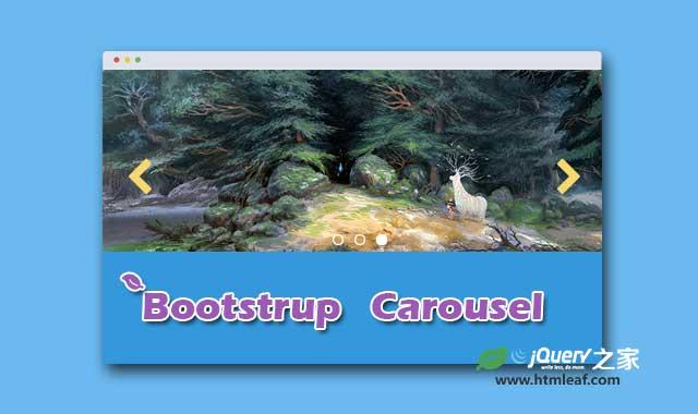 基于Bootstrap 3响应式jQuery幻灯片特效