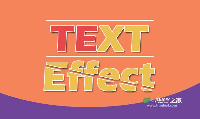 11种HTML5和CSS3炫酷文字样式和鼠标滑过特效