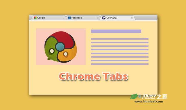 jquery轻量级响应式扁平风格tabs选项卡插件