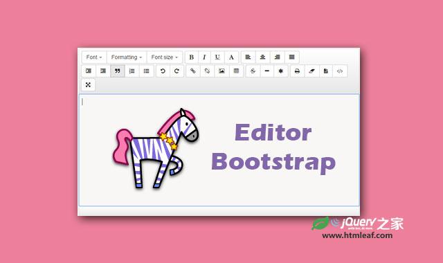 基于Bootstrap响应式所见即所得的jQuery编辑器插件