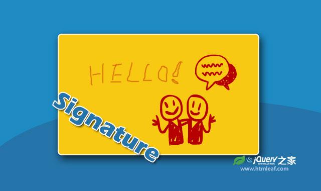 HTML5 canvas支持触摸屏的签名涂鸦插件
