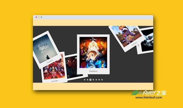 jQuery和CSS3炫酷可交互的图片墙特效