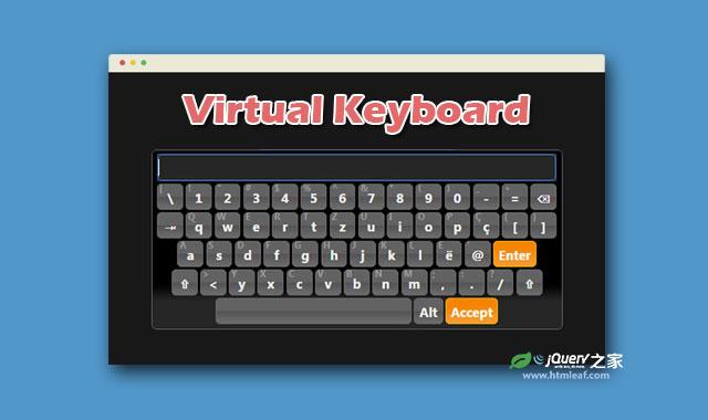 基于jQuery UI的超酷虚拟键盘插件