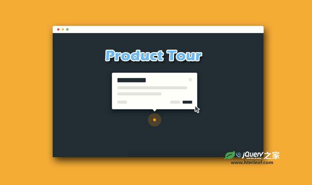 jQuery响应式网站APP操作用户向导插件