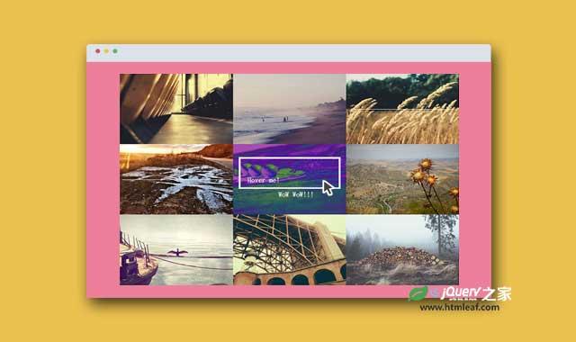 9种CSS3 blend模式制作的鼠标滑过图片标题特效