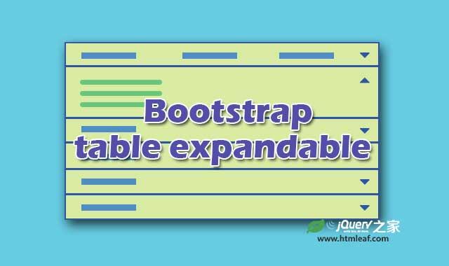 基于Bootstrap的可展开表格行的jQuery表格插件