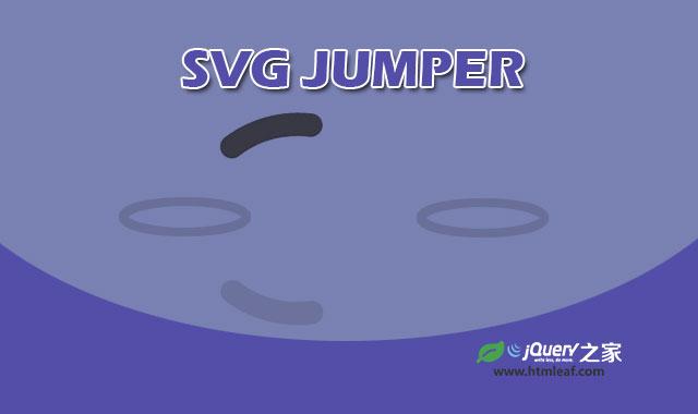 2种SVG和CSS3创意无限循环动画特效