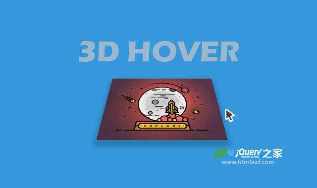 CSS3炫酷鼠标滑过卡片3d翻转特效