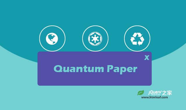 谷歌Quantum Paper风格按钮变形动画特效