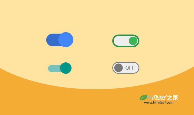 15种漂亮的纯CSS3滑动按钮特效