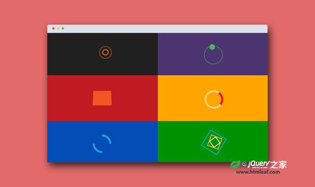 10种炫酷的CSS3 loading加载动画特效