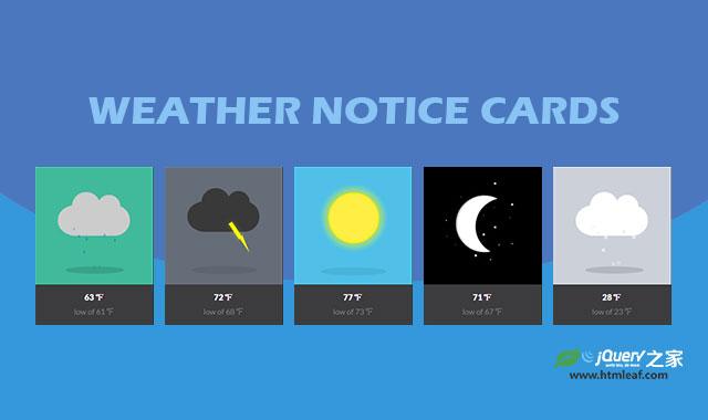 纯CSS3扁平风格天气预报卡片动画特效