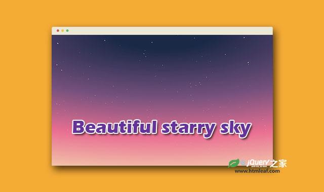 jQuery和CSS3超绚丽的3D星空动画特效