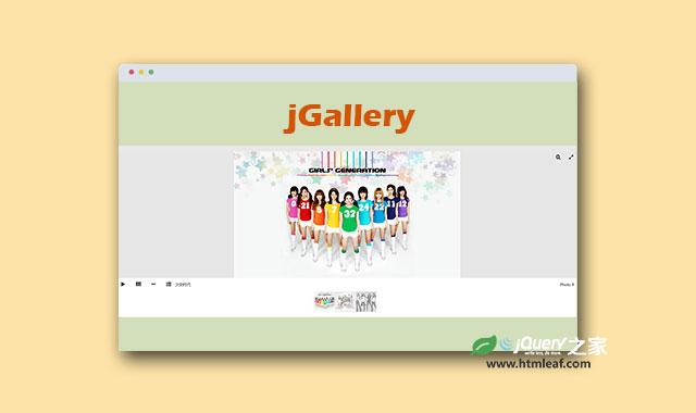 移动优先的jQuery响应式图片画廊插件