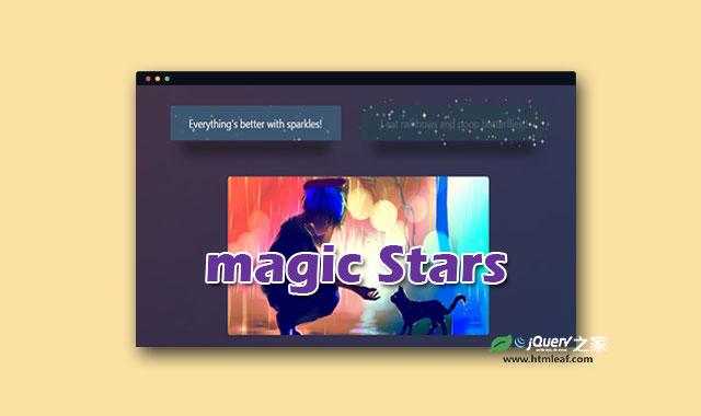 HTML5 canvas元素背景梦幻小星星闪烁特效