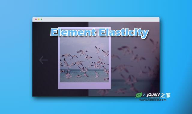 创意网页DOM元素拖拽弹性反弹和变形动画特效