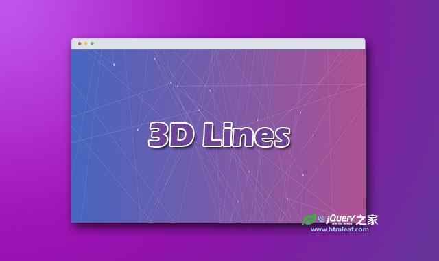 基于three.js的炫酷Canvas 3D线条动画特效