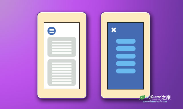简单的Material Design风格手机App菜单特效