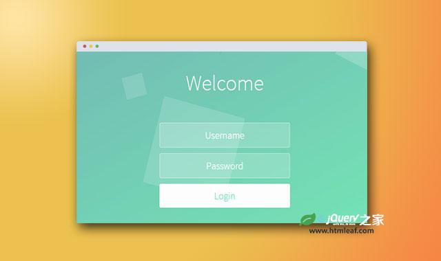 简洁时尚的CSS3用户登录界面设计